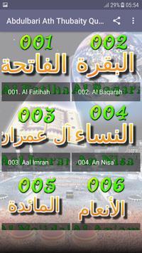 Abdulbari Ath Thubayti Quran Read & Listen Offline screenshot 1