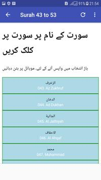 Holy Quran with Urdu Translation Offline - Part 5 screenshot 3