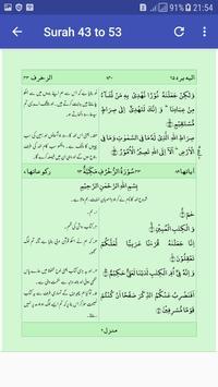 Holy Quran with Urdu Translation Offline - Part 5 screenshot 14