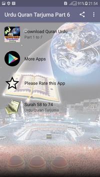 Quran Urdu Tarjuma Offline - Part 6 poster