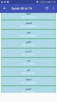 Quran Urdu Tarjuma Offline - Part 6 screenshot 1