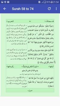Quran Urdu Tarjuma Offline - Part 6 screenshot 5