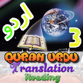 Holy Quran with Urdu Translation Offline - Part 3 icon