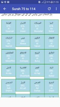 Quran Urdu Tarjuma Offline - Part 7 Of 7 screenshot 4