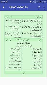 Quran Urdu Tarjuma Offline - Part 7 Of 7 screenshot 8