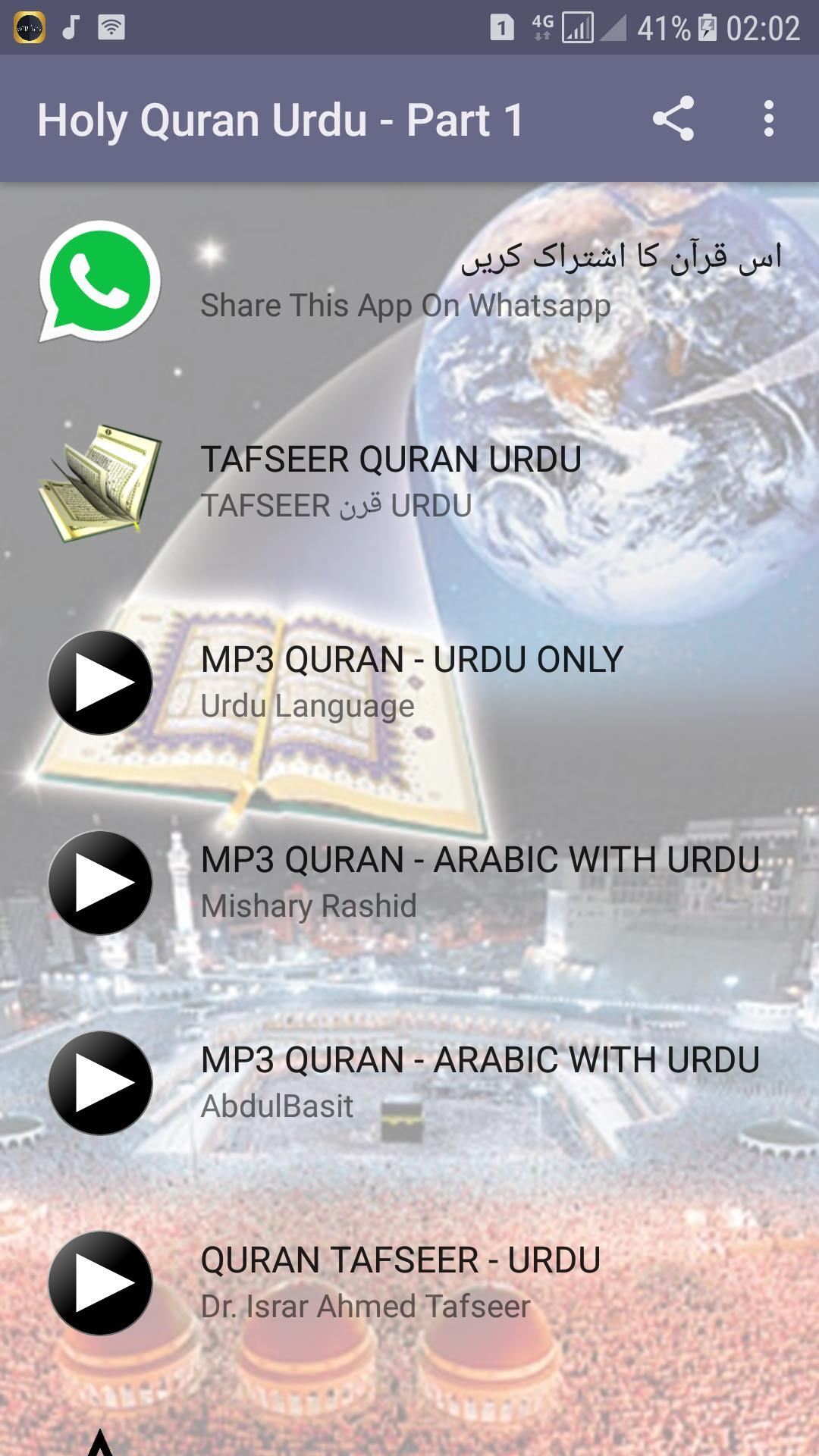 Al quran with urdu translation and tafseer free download mp3