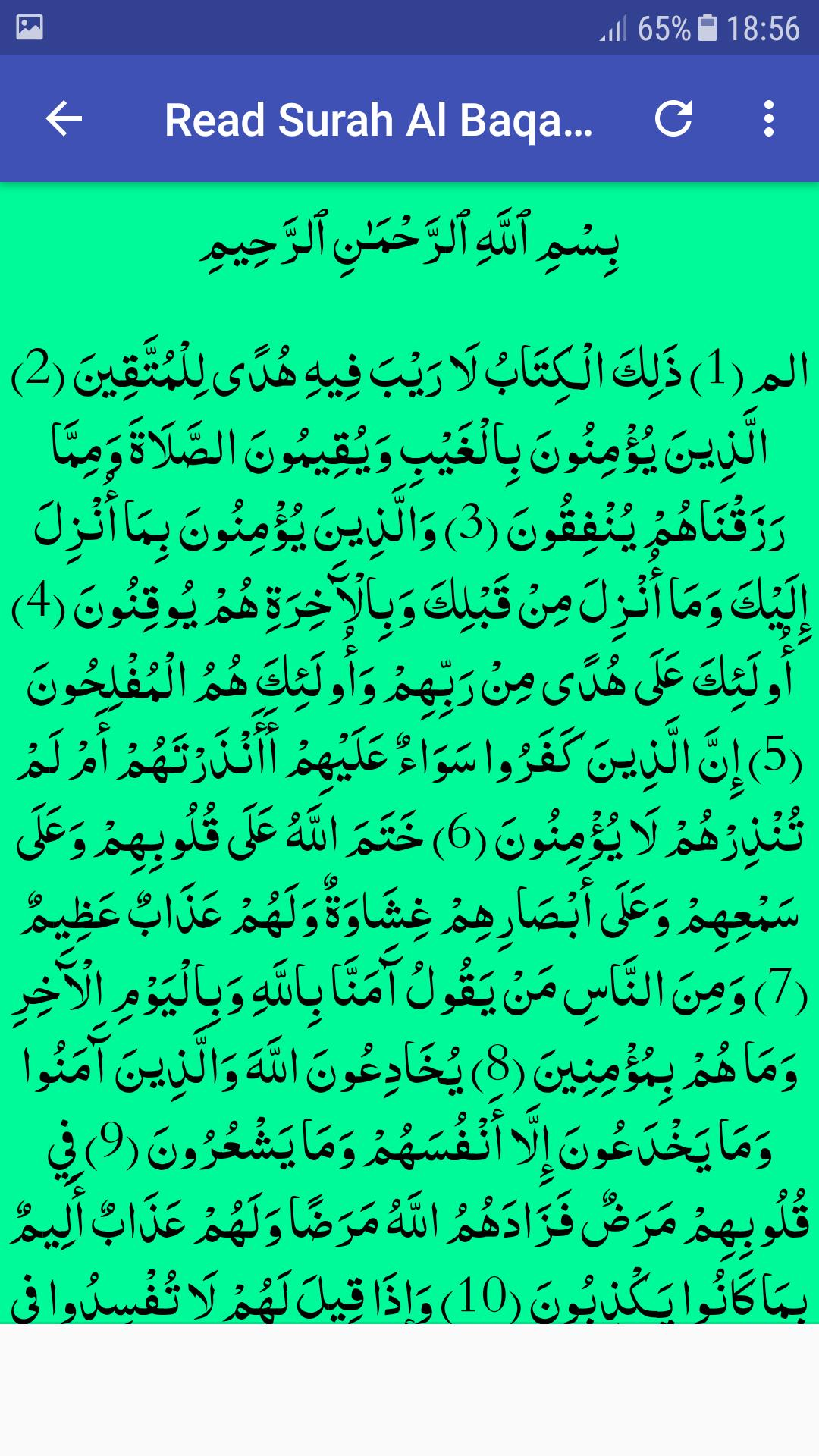 Surah Al Baqarah MP3 Offline for Android - APK Download