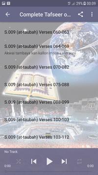Sheikh Ja'afar Mahmud Adam Complete Tafseer - Full screenshot 10