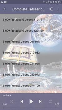 Sheikh Ja'afar Mahmud Adam Complete Tafseer - Full screenshot 11