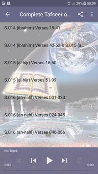 Sheikh Ja'afar Mahmud Adam Complete Tafseer - Full screenshot 14