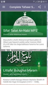 Sheikh Ja'afar Mahmud Adam Complete Tafseer - Full screenshot 15