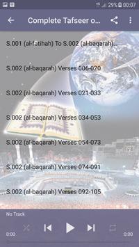 Sheikh Ja'afar Mahmud Adam Complete Tafseer - Full screenshot 1