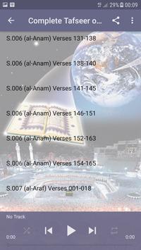 Sheikh Ja'afar Mahmud Adam Complete Tafseer - Full screenshot 21