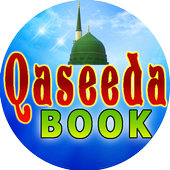 Qaseeda Book icon