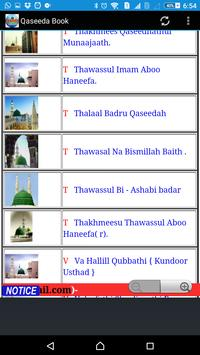 Qaseeda Book apk screenshot