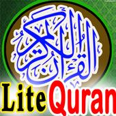 القرآن الكريم Simple Quran icon