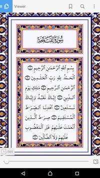 القرآن الكريم Simple Quran poster