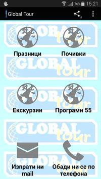 Global Tour poster
