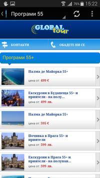 Global Tour screenshot 3