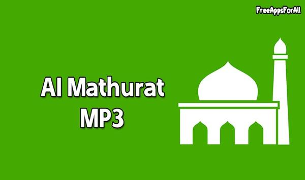 Poster Al Mathurat MP3