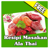 Resepi Masakan Ala Thai icon