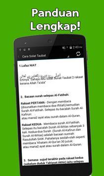 Cara Solat Taubat apk screenshot