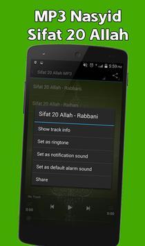 Sifat 20 Allah apk screenshot
