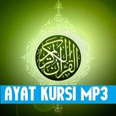 Ayat Kursi MP3 icon