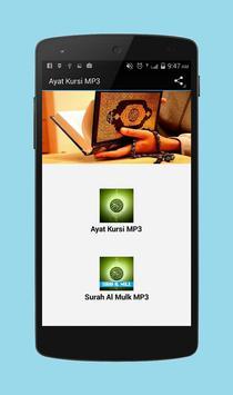 Ayat Kursi MP3 poster