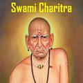 Shri Swami Samarth Charitra
