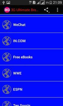 3G Ultimate Browser screenshot 4
