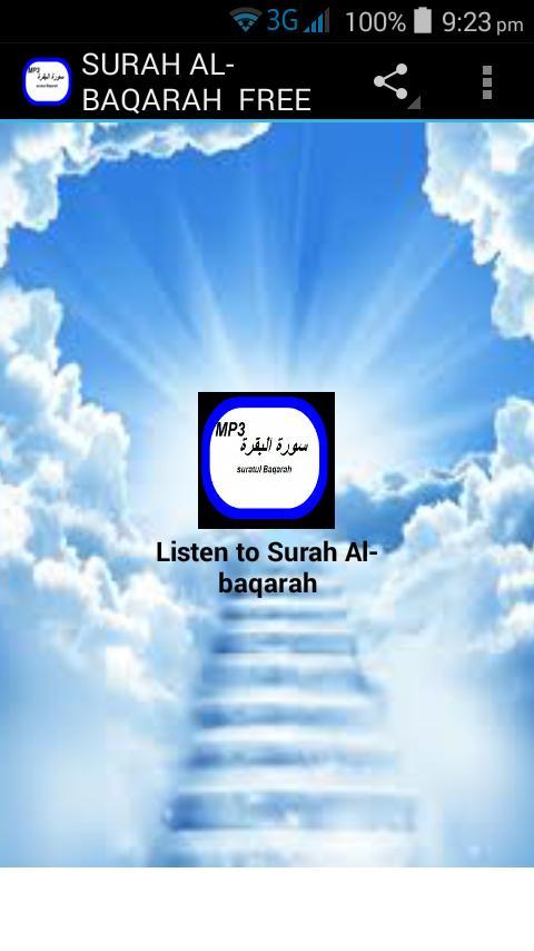 SURAH AL-BAQARAH FREE MP3 for Android - APK Download