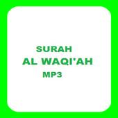 Surah Al Waqi'ah MP3 icon