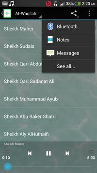 Surah Al Waqi'ah MP3 screenshot 2