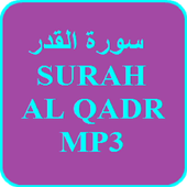 Surah Al Qadr MP3 for Android - APK Download
