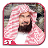 Al Sudais Quran MP3 Recitation 图标