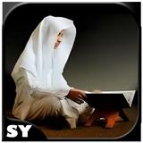 Juz Amma - Thaha Al Junayd SY
