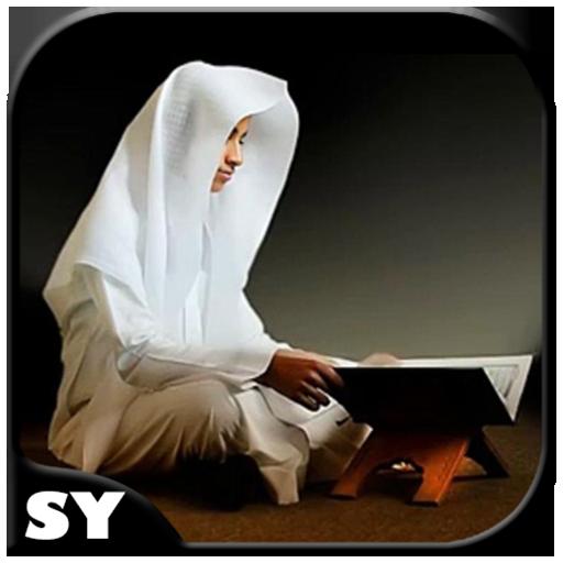 Juz Amma MP3 - Thaha Al-Junayd