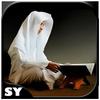Juz Amma MP3 - Thaha Al-Junayd ícone