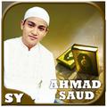 Juz Amma MP3 - Ahmad Saud
