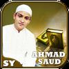 Juz Amma MP3 - Ahmad Saud 아이콘