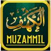 Surah Al Kahf Muzammil 아이콘