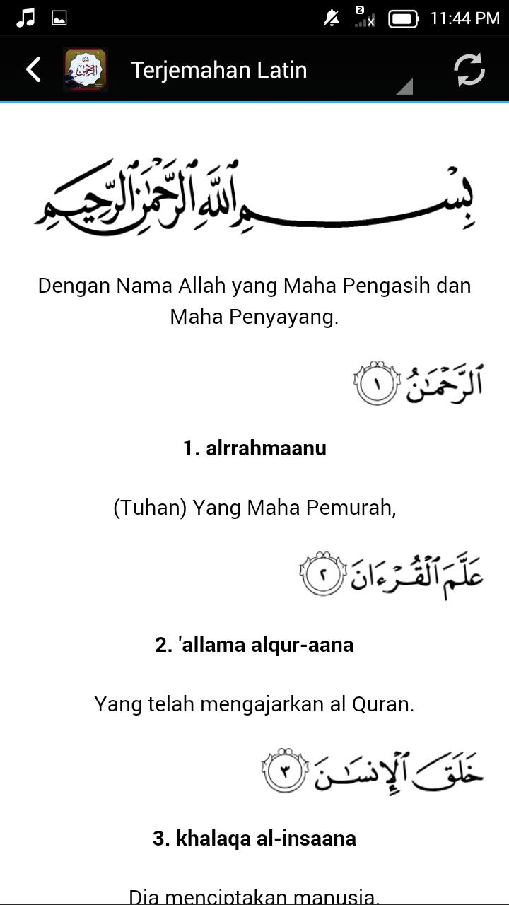 Surah Ar Rahman Dan Tafsir For Android Apk Download