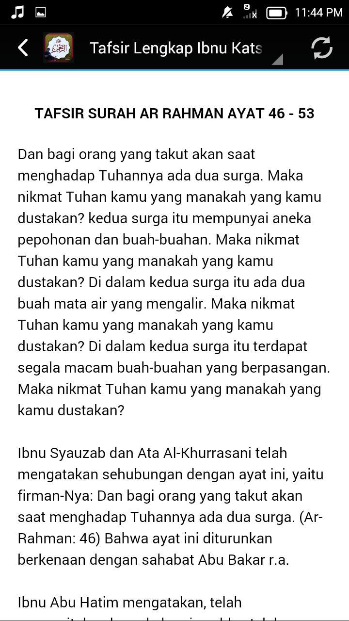 Surah Ar Rahman Dan Tafsir For Android Apk Download