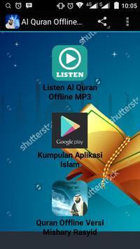 Al Quran Offline Hani Rifai poster