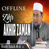 Ceramah Ust.Zulkifli Offline icon