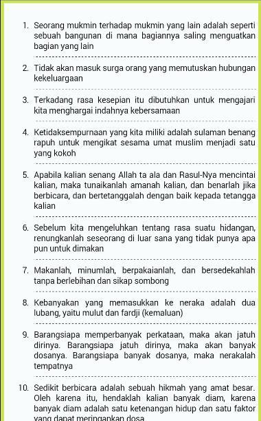 Kata Kata Mutiara Islami Sebagai Motivasi Kehidupn For