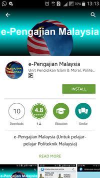 e-Pengajian Malaysia poster