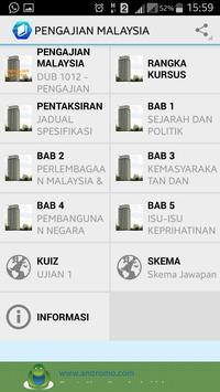 e-Pengajian Malaysia screenshot 1