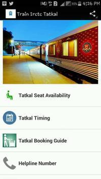 Train Irctc tatkal poster